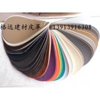 皮革料 皮革料哪里有卖 南京皮革料 皮革料价格