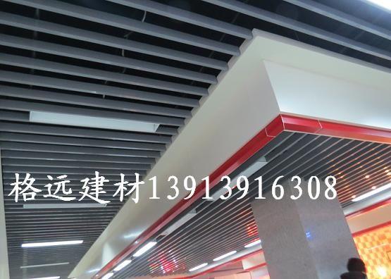 夹板天花多少钱一方_铝方通吊顶多少钱一平方 - 格远 - 九正建材网