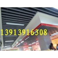 铝方通尺寸铝方通尺寸是根据现场吊顶尺寸量身定做的
