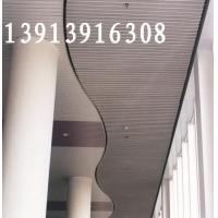 铝方通吊顶间距是多少铝方通吊顶多少钱一米滴水挂片