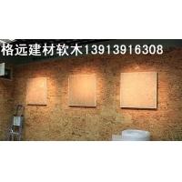 南京软木南京软木墙板南京软木墙板厂家南京软木墙板哪家好
