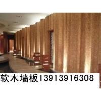 南京软木墙板格远建材优惠供应软木墙板和软木地板
