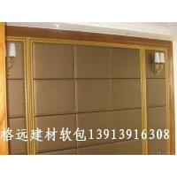 南京软包布料硬包皮革软包背景墙 硬包背景墙