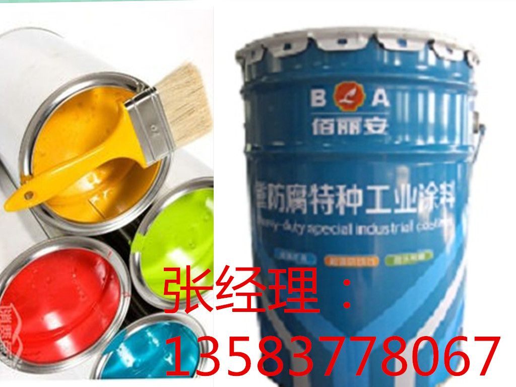 丙烯酸聚氨酯防腐漆脂肪族聚氨酯面漆