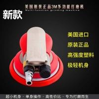 3M气动打磨机抛光机