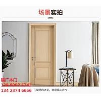 广东高档烤漆门 实木工艺门 复合池板门 福广木门