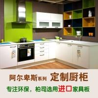 建玛特购江北柏司店
