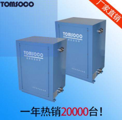 卡谷TOM-100RHA-B75KW 效率高达80%空压机废