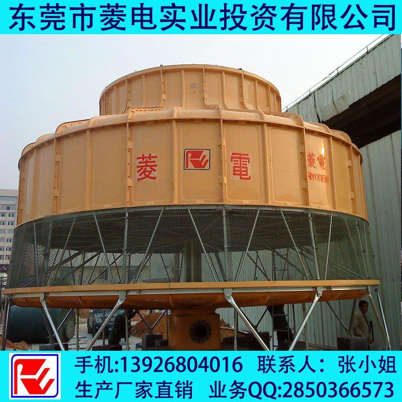 400吨圆形工业冷却塔