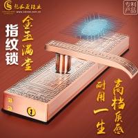 智能指纹锁高端大气密码锁厂家推荐长晟品牌CS9000A古典风