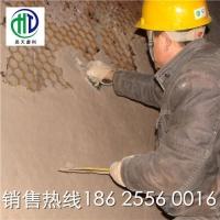 昊天牌输送管道修补防磨用耐磨陶瓷涂料