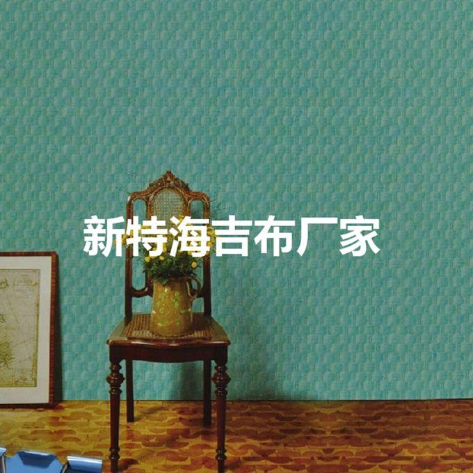 北京环宇新型装饰材料有限公司