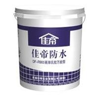 佳帝DF-R900高弹乳胶万能型防水涂料