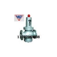 Y42X-16C 型薄膜式减压阀