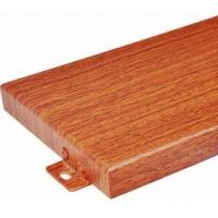 湖北木纹铝单板,中名铝单板定制,武汉铝板安装