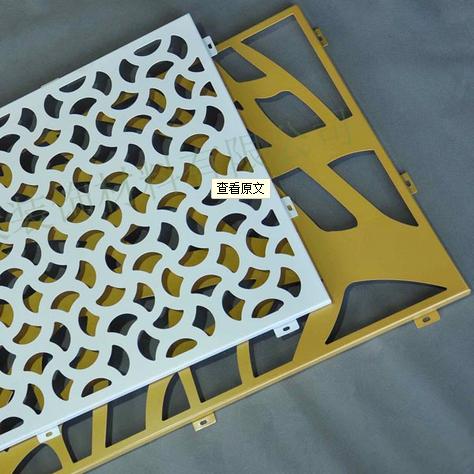 武汉铝单板,2.5mm雕花铝单板,中名铝天花安装施工