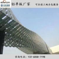 武汉穿孔铝单板厂家,铝单板安装施工,氟碳铝单板价格