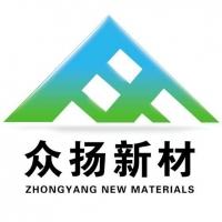 山东枣庄众扬新型建材有限公司