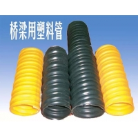 供应 预应力塑料波纹管