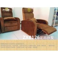 足浴沙发图片选择ZXB126足浴沙发