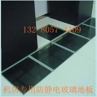机房透明玻璃地板厂家招商