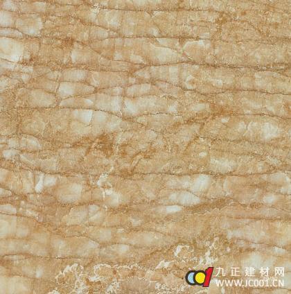 成都中盛陶瓷 微晶石 中盛瓷砖 wd8011