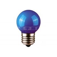鸿星宇led球泡灯灯泡红色黄色蓝色绿色紫色七彩色