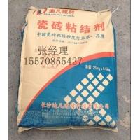 株洲瓷砖胶 瓷砖粘贴剂