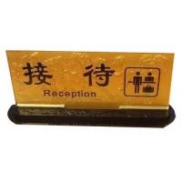 亚克力定制浮雕标牌 门牌 服务台提示牌 收银台指示牌 楼层牌
