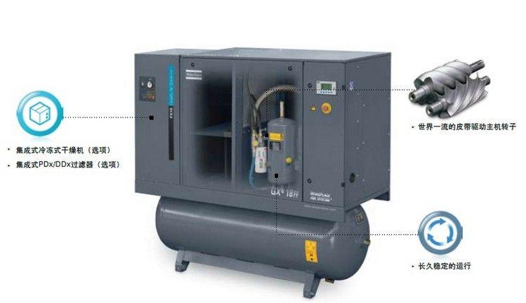 运行噪音低 采用皮带驱动技术,噪音低,振动小 全面隔音设计,噪音低至66dB(A) 环保 能耗低,二氧化碳排放量低 维护简单 维护件易接触,节约维护时间及成本 珠海螺杆式空压机参数: 品牌:ATLAS COPCO/阿特拉斯科普柯 功率:7.5~22(kw) 排气压力:7.5-13kg 噪音:65~69(dB) 外形尺寸:650*565*1205(mm) 压缩介质:空气 冷却方式:风冷式 排气量大小:小型 传动方式:皮带传动 型式:固定式压缩机 润滑方式:机油润滑空压机 工作原理:螺杆式压缩机 用途:空调压