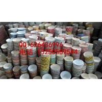 山水陶瓷有限公司