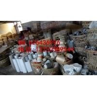 新生行业 地摊上摆的色釉陶瓷