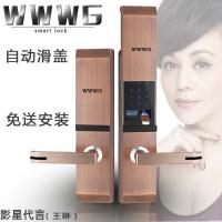 重庆7T家适康智能科技吾爱吾家指纹锁密码锁W3半导体指纹锁