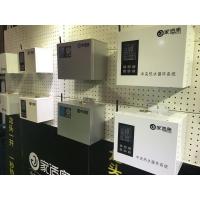 大庆沈阳长春哈尔滨重庆家适康智能科技SJ32好特热水循环泵
