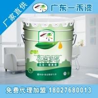 一禾竹碳净醛五合一墙面漆 内墙环保涂料批发