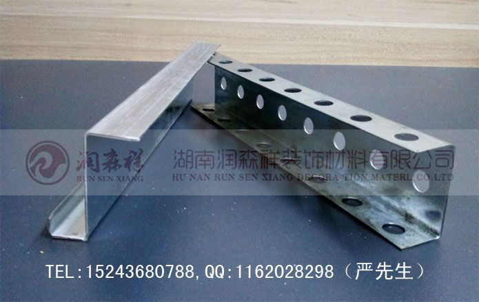 万能龙骨 铝方管专用龙骨 铝圆管专用龙骨 型材铝通专用龙骨