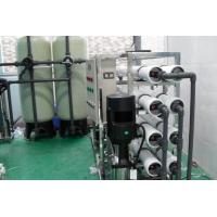 秦皇岛水处理设备 秦皇岛水处理软化水处理设备