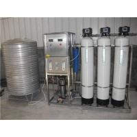 水处理设备 水处理软化水处理设备