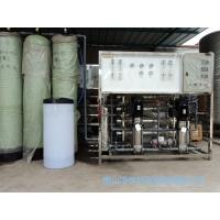 软化过滤水处理设备 天津小型软化水处理设备 秦皇岛水处理设备