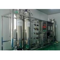 唐山水处理设备唐山水处理软化水处理设备