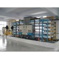 锅炉软化水设备 专业软化水设备
