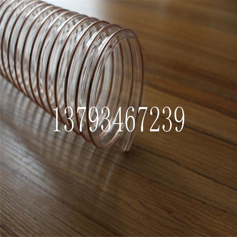 pu风管 聚氨酯钢丝伸缩波纹管 pu透明软管