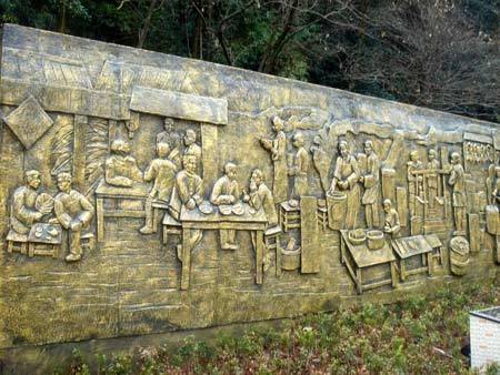 浮雕- 重庆高源园林雕塑 重庆高源园林雕塑厂 - 九正
