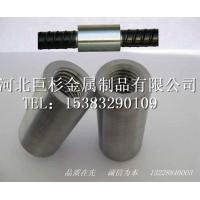 巨杉供应JSΦ16钢筋直螺纹套筒