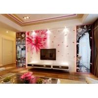 百士豪电视背景墙瓷砖 现代客厅雕刻壁画 花海