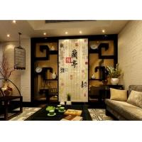 百士豪客厅背景墙瓷砖 书房艺术雕刻墙砖 兰亭序
