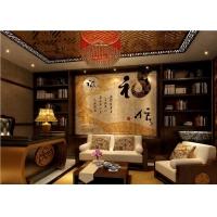 百士豪瓷砖背景墙 客厅电视背景墙瓷砖 古韵