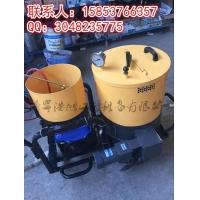 小型沥青灌封机灌注容量
