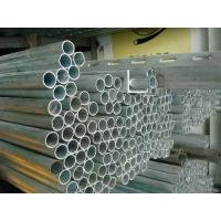 镀锌管 金属穿线管  不锈钢管