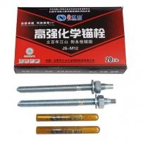 江山高强化学锚栓M10-M24 定型化学锚栓
